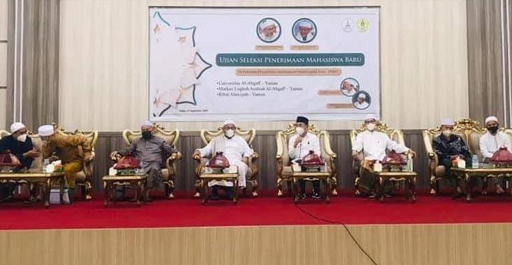 Universitas Al Ahgaff Yaman, Markaz Lughoh Arabiah Al Ahgaff Buka Ujian Seleksi Mahasiswa Baru